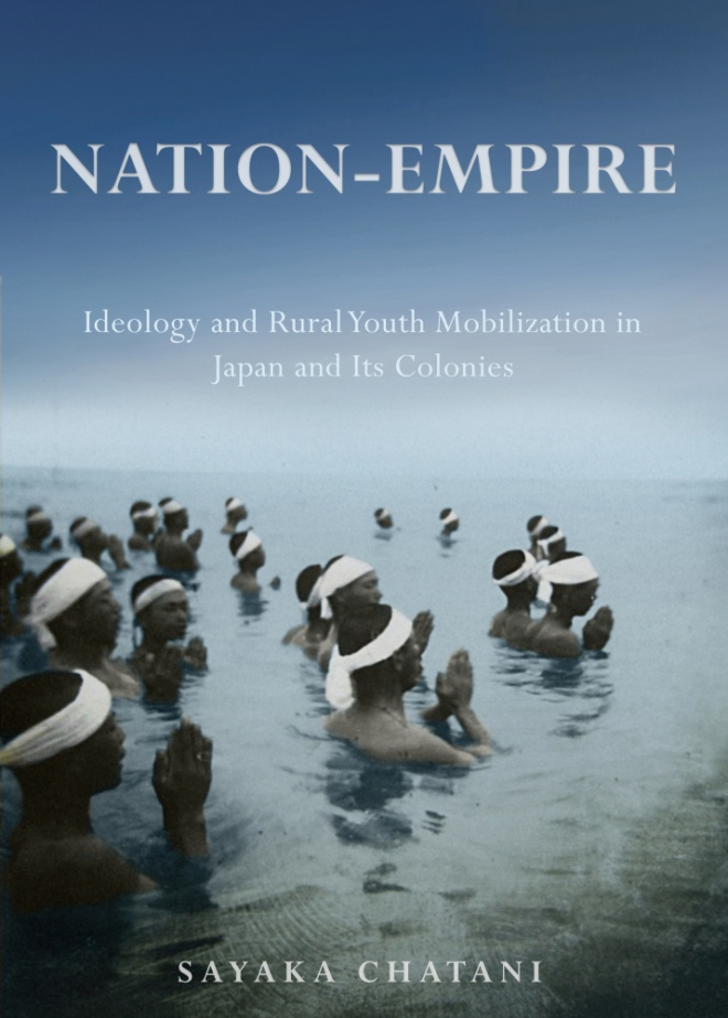 NATION EMPIRE COVER